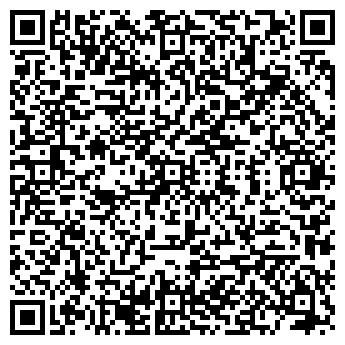 """QR-код с контактной информацией организации ЧП """"Фролов"""""""