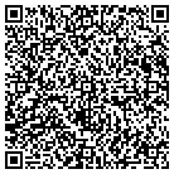 QR-код с контактной информацией организации Общество с ограниченной ответственностью ООО «Стилимпэкс»