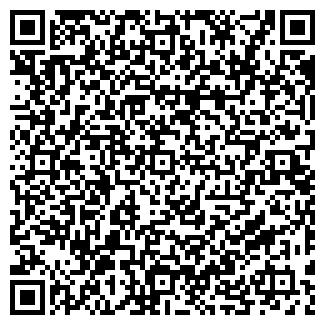 QR-код с контактной информацией организации Энергомашкомплект-Донбасс, ООО