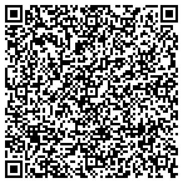 QR-код с контактной информацией организации Ямк Электро, ООО