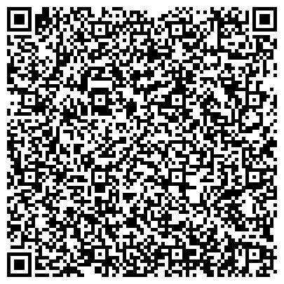QR-код с контактной информацией организации Творческая мастерская лозоплетения, СПД