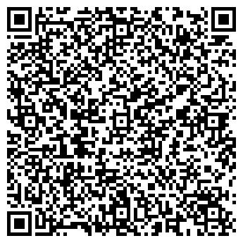 """QR-код с контактной информацией организации ПП """"Абмеран"""""""