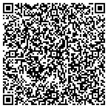QR-код с контактной информацией организации Камбио завод, ООО
