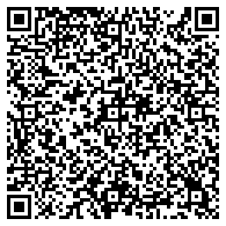 QR-код с контактной информацией организации УРАЛРЫБА, ООО