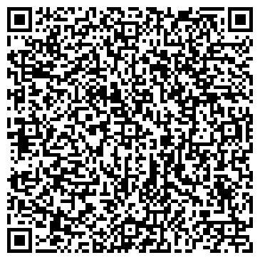 QR-код с контактной информацией организации Субъект предпринимательской деятельности ФЛ-П Ткаченко А. В.