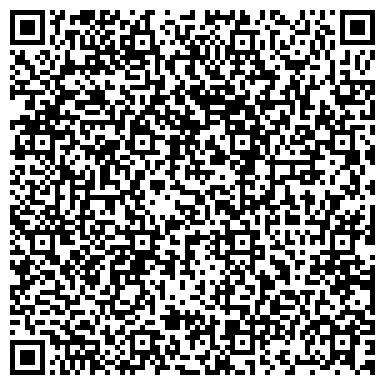 QR-код с контактной информацией организации Вест-Буд. ЧП (Вест-Буд Плюс, ООО)