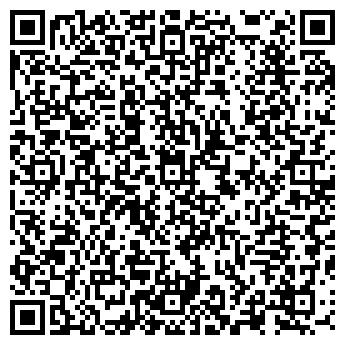 """QR-код с контактной информацией организации Интернет мазазин """"UK:UA"""""""