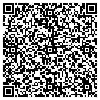 QR-код с контактной информацией организации ФИЛИМОНОВ, ЧП