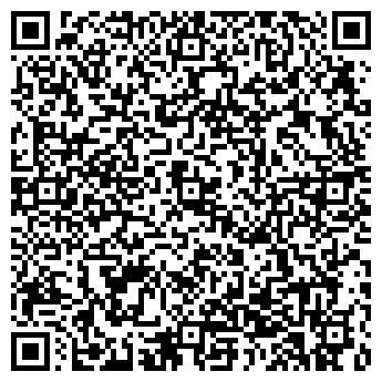 QR-код с контактной информацией организации ООО Вип АЙ ТИ Сервис