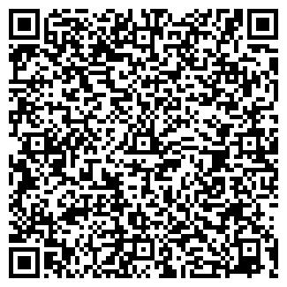 QR-код с контактной информацией организации CosmoTrade