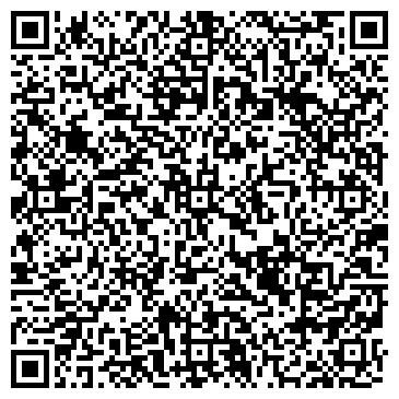 QR-код с контактной информацией организации Люкс-колор, ООО