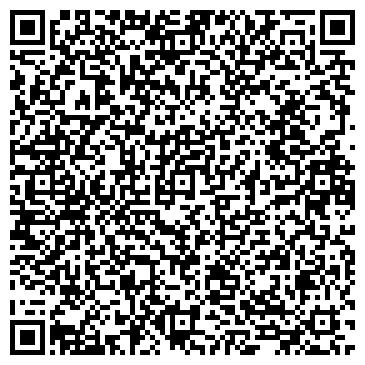 QR-код с контактной информацией организации Призма, ООО