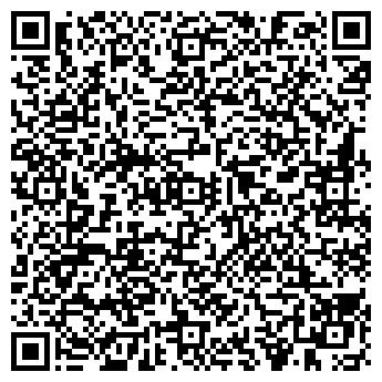 QR-код с контактной информацией организации Таль Трейд, ООО