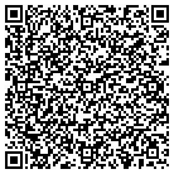 QR-код с контактной информацией организации hotzonе, ЧП
