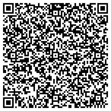 QR-код с контактной информацией организации Вагавес, ООО