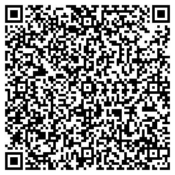 QR-код с контактной информацией организации Айвижуалс, ЧП