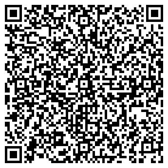 QR-код с контактной информацией организации АртСофт, ООО