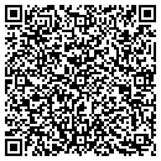 QR-код с контактной информацией организации ЧП Босс