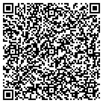 QR-код с контактной информацией организации Арт-салон Грин