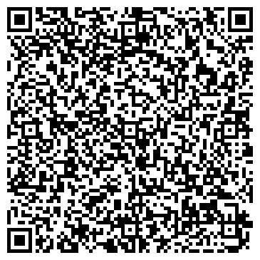 """QR-код с контактной информацией организации интернет-магазин """"BIO TATTOOS"""""""