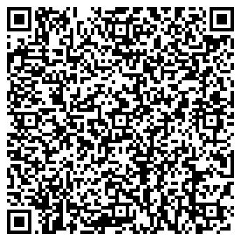 QR-код с контактной информацией организации Электропром, ООО