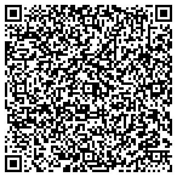 """QR-код с контактной информацией организации Интернет магазин """"Умные технологии для красоты"""""""