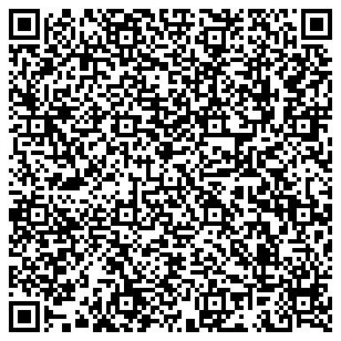"""QR-код с контактной информацией организации Общество с ограниченной ответственностью ООО """"Фирма """"Технокомплекс"""" ТМ «CleanComfort»"""