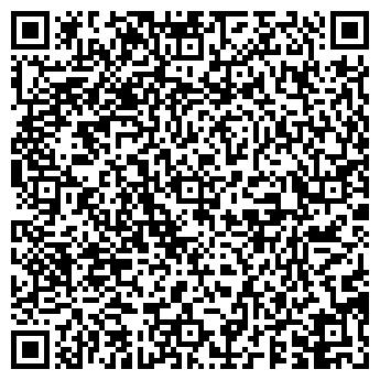 QR-код с контактной информацией организации Спекс, АО