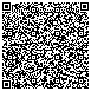 QR-код с контактной информацией организации Складские Технологии Харьков, ООО