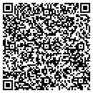QR-код с контактной информацией организации ЧП Борис