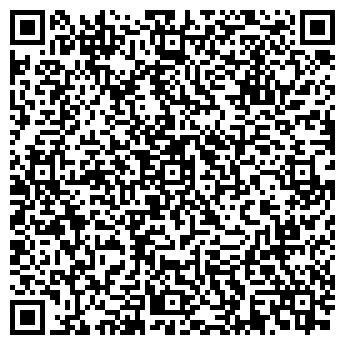 """QR-код с контактной информацией организации ТОВ.""""Ексим Солюшнз"""""""
