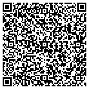 QR-код с контактной информацией организации ПП Кривошея