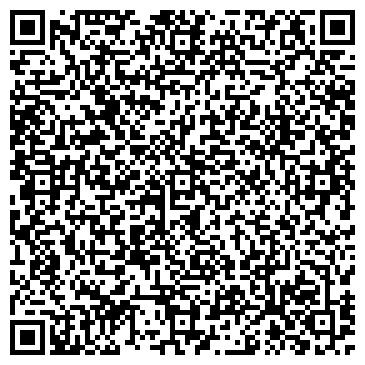 QR-код с контактной информацией организации Гамболлс, ООО