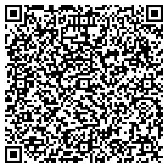 QR-код с контактной информацией организации Агент Фреш, ООО