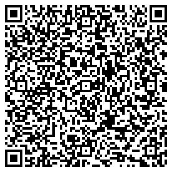 QR-код с контактной информацией организации Винвей, ЧП