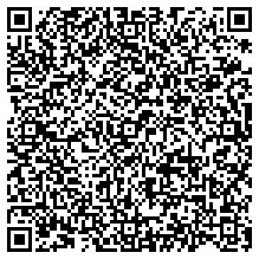 QR-код с контактной информацией организации Кофеин, ООО
