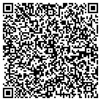 QR-код с контактной информацией организации Компания Фуд-сервис, ООО
