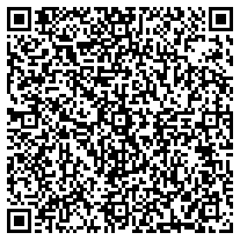 QR-код с контактной информацией организации Грин Лайт, ЧП