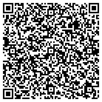 QR-код с контактной информацией организации БГВ, СПД