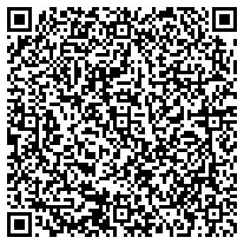QR-код с контактной информацией организации Кембрийская глина
