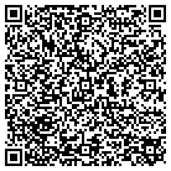 QR-код с контактной информацией организации Бычок, ЧП