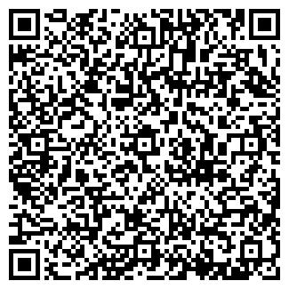 QR-код с контактной информацией организации Раобуд, ООО