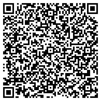 QR-код с контактной информацией организации Дорош, СПД