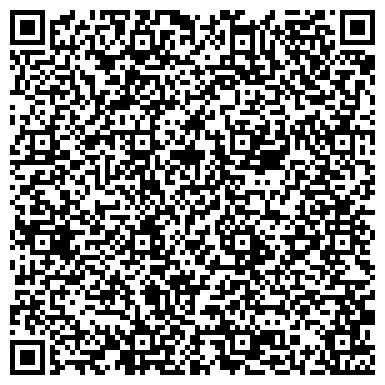 QR-код с контактной информацией организации Завод столовых приборов-ДСС, ООО