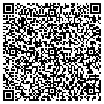 QR-код с контактной информацией организации Маркет+, ООО