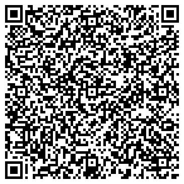 QR-код с контактной информацией организации Эксперт Фуд Сервис, ООО