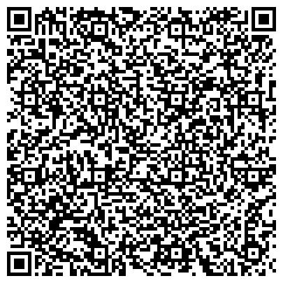 QR-код с контактной информацией организации Магазини дел кофе, ЧП (Magazzini del Caffe)