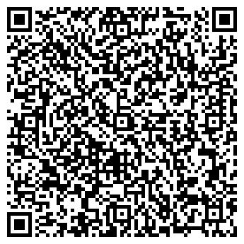 QR-код с контактной информацией организации Дом кофе, СПД