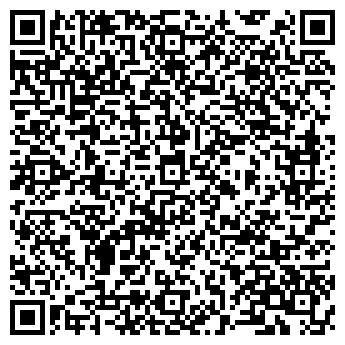 QR-код с контактной информацией организации 1000 Дорог, ООО