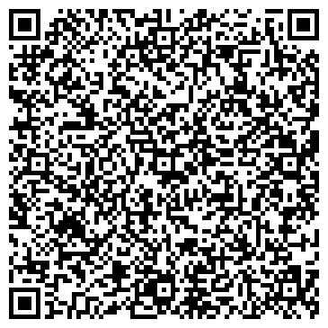 QR-код с контактной информацией организации ДЕТСКИЙ ТУРИСТИЧЕСКИЙ ЦЕНТР